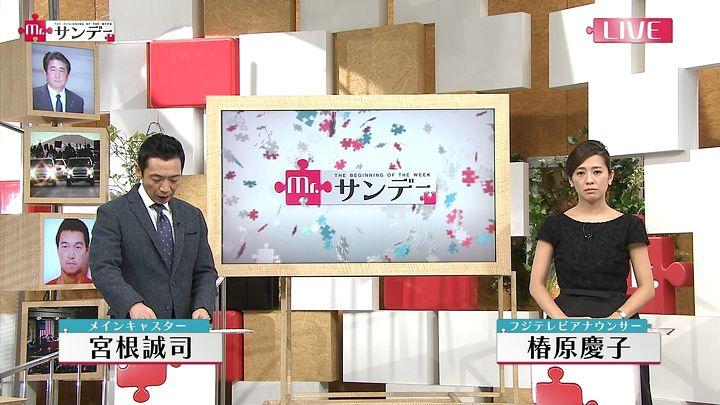 tsubakihara20150125_02.jpg