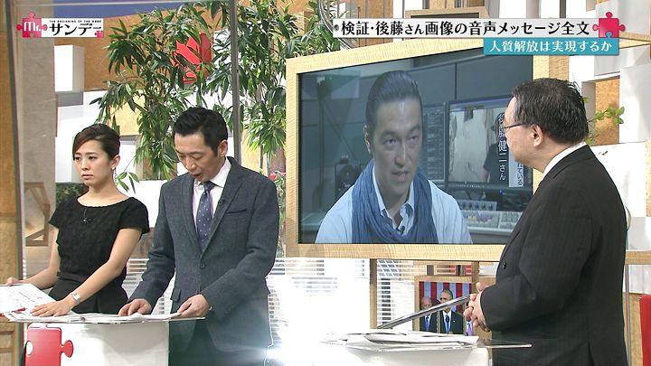 tsubakihara20150125_03.jpg