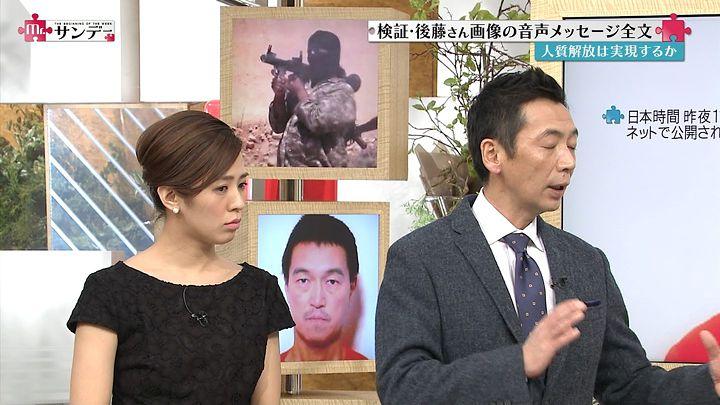 tsubakihara20150125_04.jpg