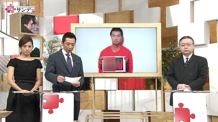 tsubakihara20150125_06.jpg
