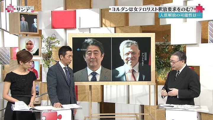 tsubakihara20150125_09.jpg