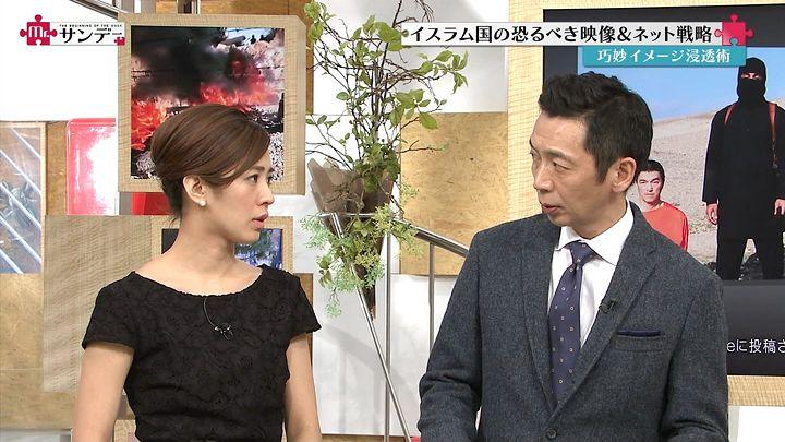 tsubakihara20150125_11.jpg