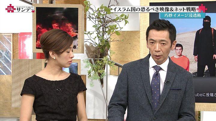 tsubakihara20150125_12.jpg