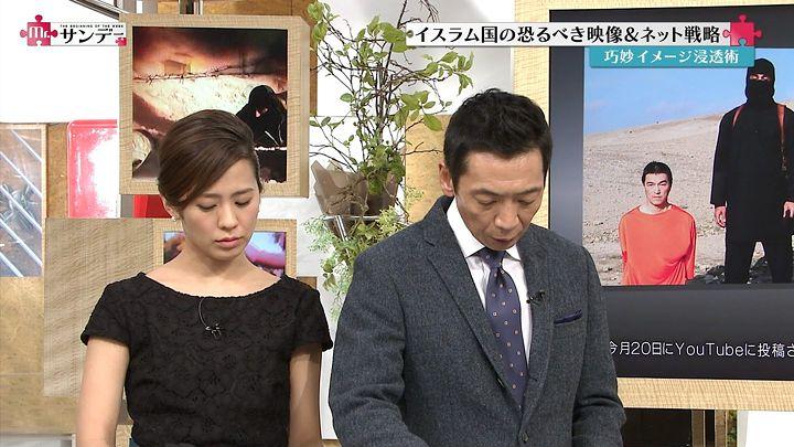 tsubakihara20150125_13.jpg