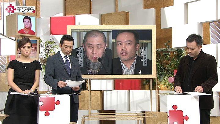 tsubakihara20150125_15.jpg