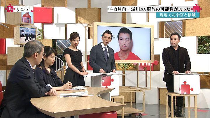 tsubakihara20150125_17.jpg