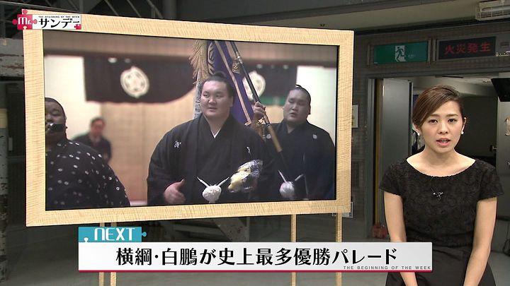 tsubakihara20150125_19.jpg