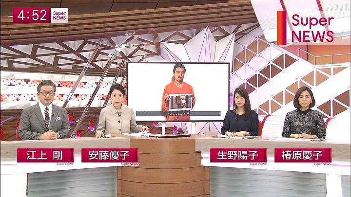 tsubakihara20150128_01.jpg