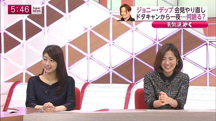 tsubakihara20150128_05.jpg