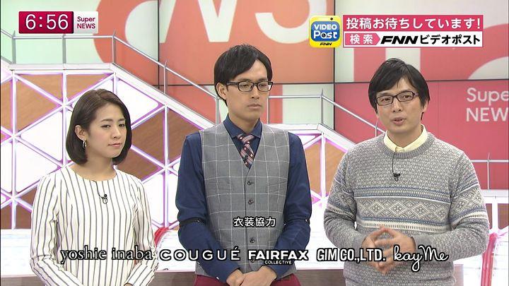 tsubakihara20150129_15.jpg