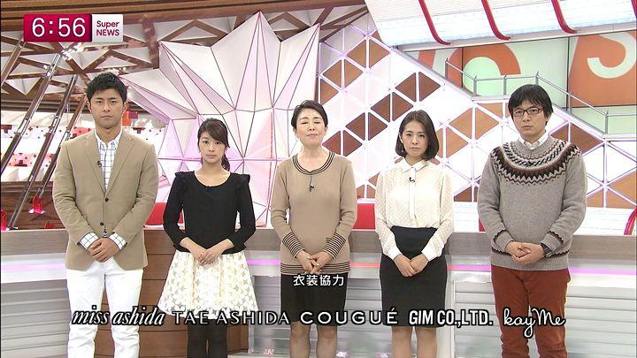 tsubakihara20150130_19.jpg