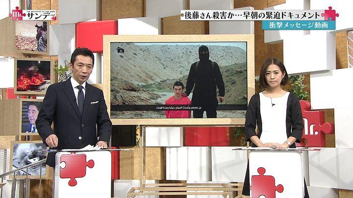 tsubakihara20150201_03.jpg