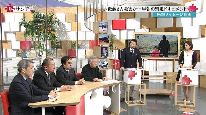 tsubakihara20150201_04.jpg