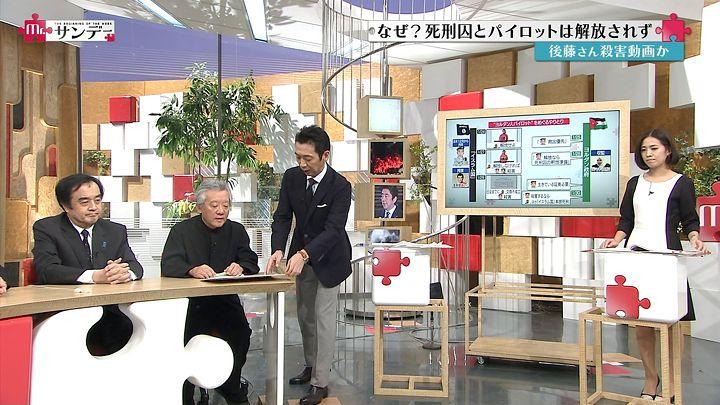 tsubakihara20150201_08.jpg