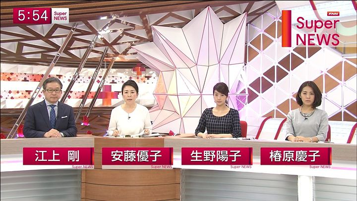 tsubakihara20150203_10.jpg
