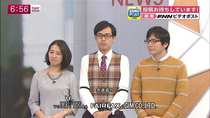 tsubakihara20150203_19.jpg