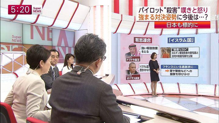 tsubakihara20150204_04.jpg