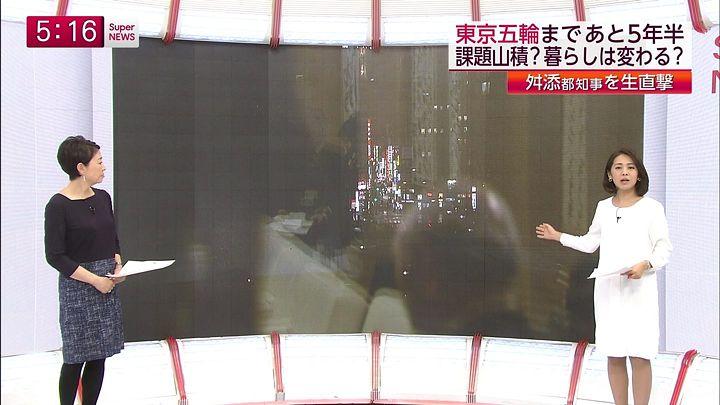 tsubakihara20150205_09.jpg