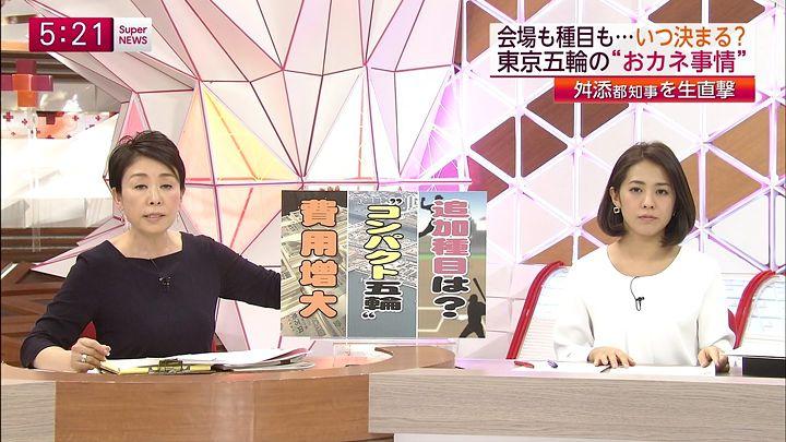 tsubakihara20150205_11.jpg