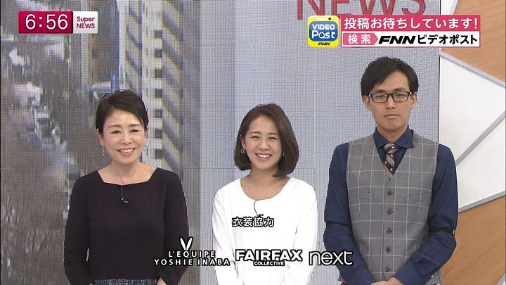tsubakihara20150205_29.jpg