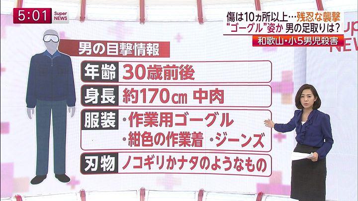 tsubakihara20150206_02.jpg