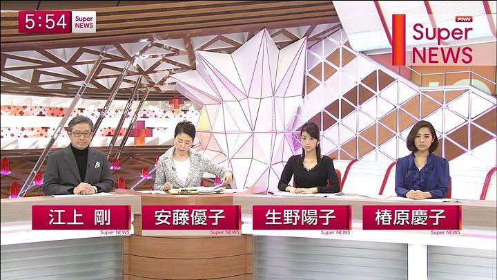 tsubakihara20150206_10.jpg