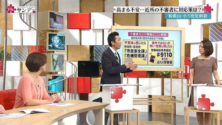 tsubakihara20150208_05.jpg