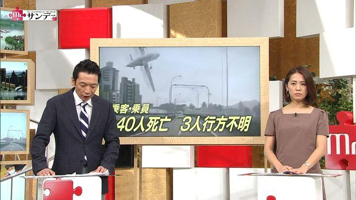 tsubakihara20150208_06.jpg
