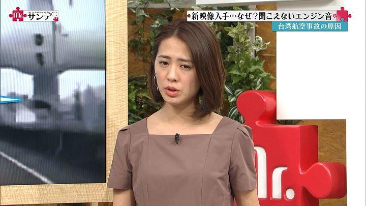 tsubakihara20150208_09.jpg