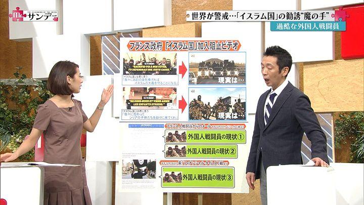 tsubakihara20150208_13.jpg