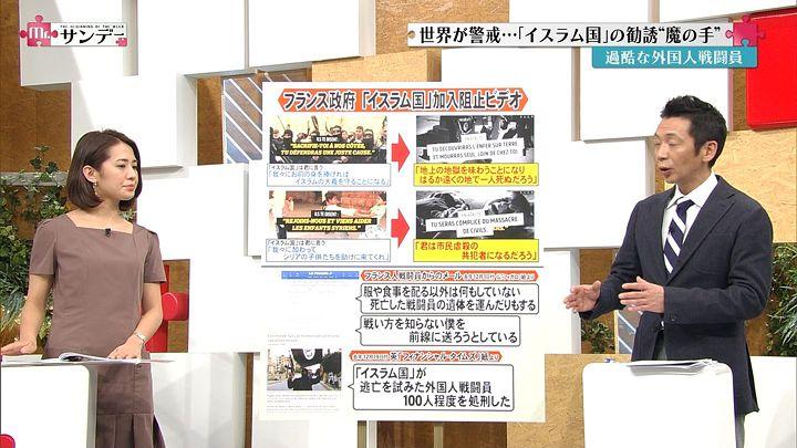 tsubakihara20150208_14.jpg