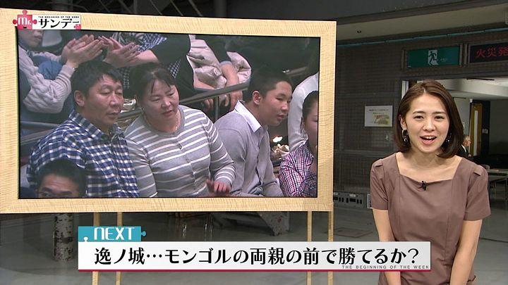 tsubakihara20150208_18.jpg