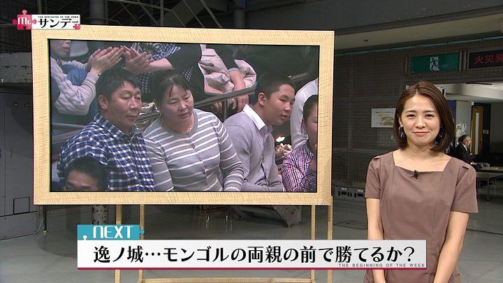 tsubakihara20150208_19.jpg