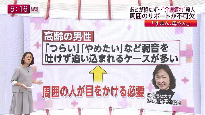 tsubakihara20150210_07.jpg
