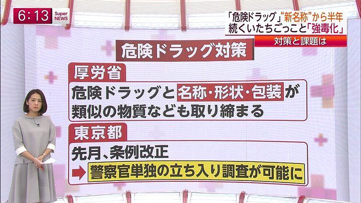 tsubakihara20150210_14.jpg
