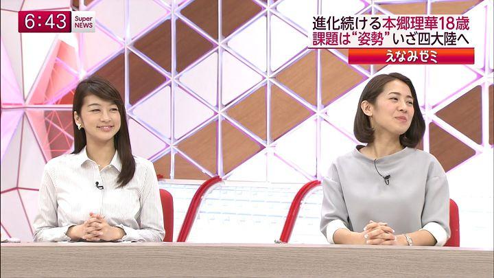 tsubakihara20150210_15.jpg