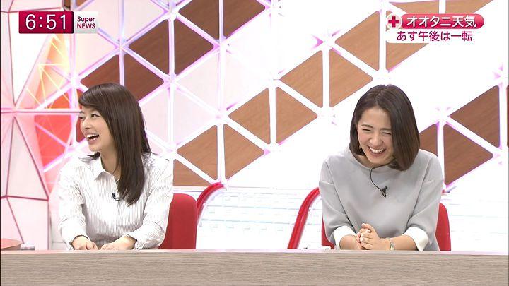tsubakihara20150210_17.jpg