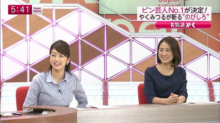 tsubakihara20150211_03.jpg