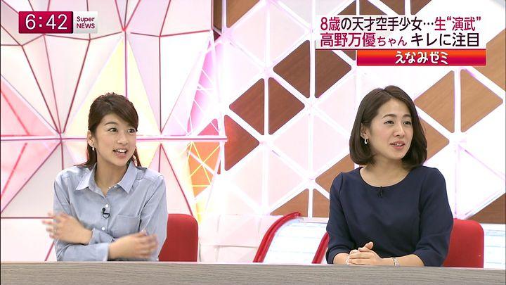 tsubakihara20150211_09.jpg