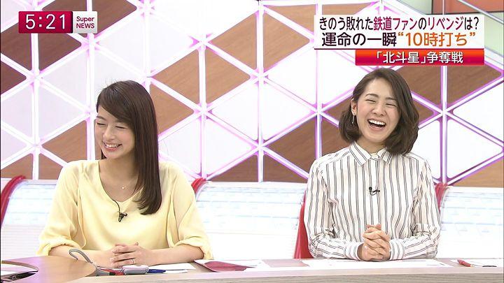 tsubakihara20150213_04.jpg