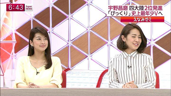 tsubakihara20150213_15.jpg