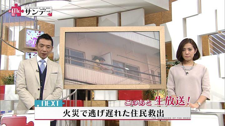tsubakihara20150215_01.jpg