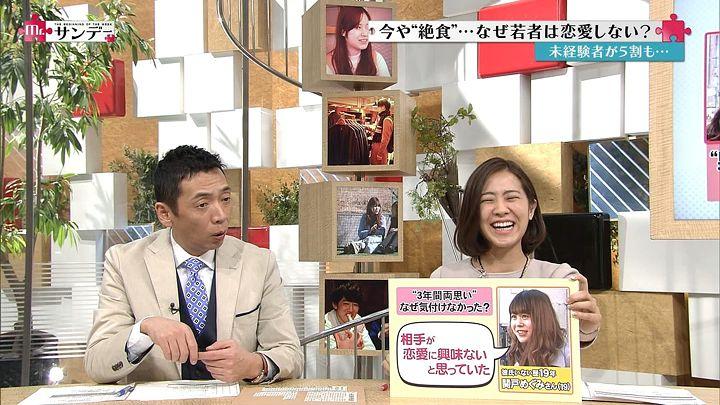 tsubakihara20150215_09.jpg
