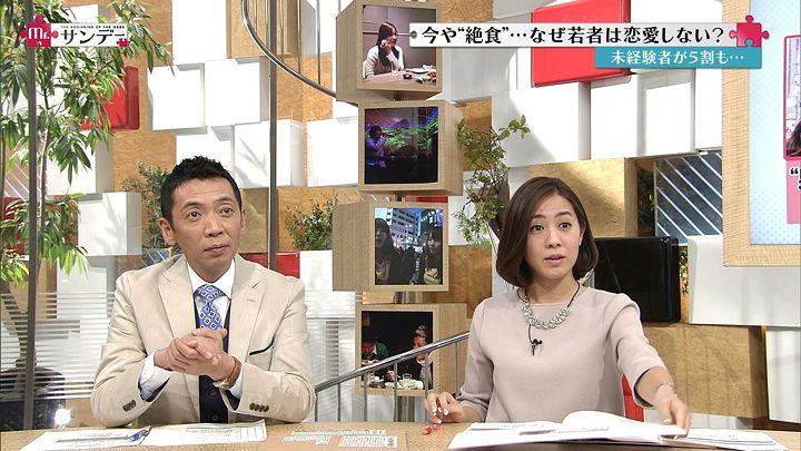 tsubakihara20150215_10.jpg