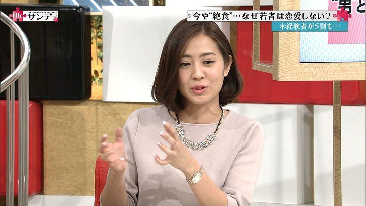 tsubakihara20150215_12.jpg