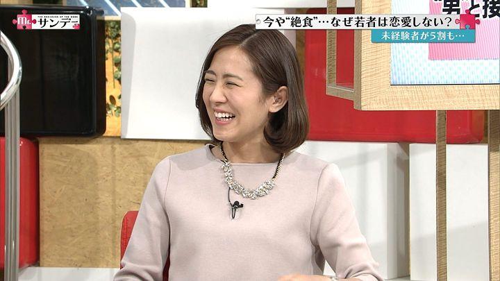 tsubakihara20150215_15.jpg