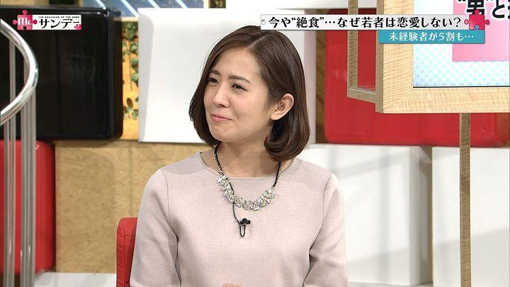 tsubakihara20150215_20.jpg