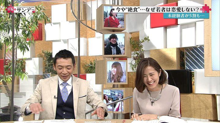 tsubakihara20150215_23.jpg