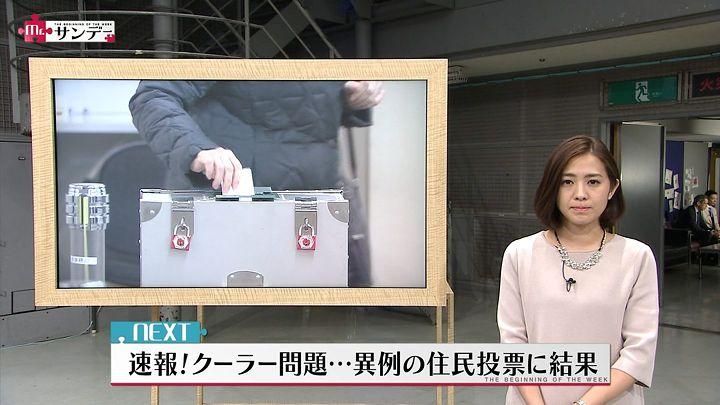 tsubakihara20150215_26.jpg