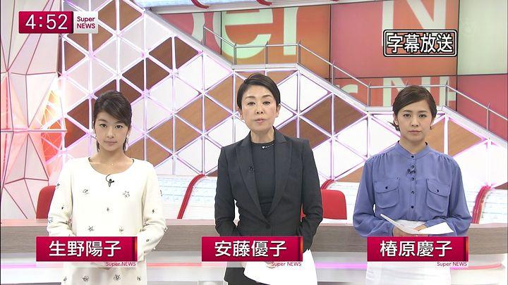 tsubakihara20150216_01.jpg